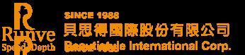 貝思得國際股份有限公司